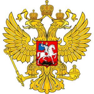 Легитимны ли заключения СИНЭО за пределами РФ?