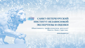 Лого СИНЭО